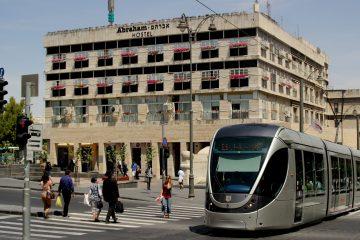 Abraham Hostel Jerusalem  ירושלים – מטיילים בישראל
